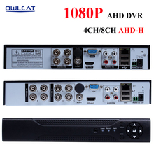 OWLCAT New Arrival AHD-H 1080P 4 Channel AHD DVR Recorder 3 in 1 Hybrid DVR 8 Channel AHD DVR 1080P AHDH For 1080P AHD Camera