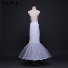JaneVini White Mermaid Long Petticoat for Wedding Dress Petty Coat Underskirt Tul Blanco Bridal Crinoline Petticoats