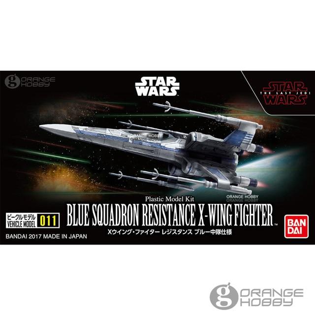 Ohs Bandai Star War Vehicle Model 011 Blue Squadron Resistance X