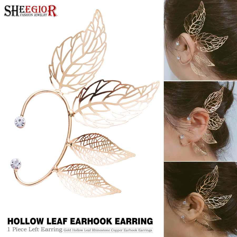 Golden Hollow Leaf Ear Cuff Big Earrings for Women Accessories Simple Lovely No EarHole Clip on Earring Fashion Jewelry Gift