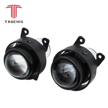 Car 2.5 inch Bi Xenon Foglamp Projector Lens Kit H11 Crystal Clear foglights For PEUGEOT 206 207 307 308 4007 4008 Fog lamp