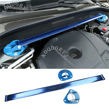 1 Pcs Car Styling Fit For Volvo S90 2016 2017 2018 2019 Metal Tension Rod Support Bar
