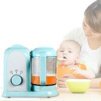 Еда смесители кормления машина приготовления и перемешивания автоматическая мини функция Детские Еда мясорубку. Новый