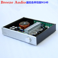 Newly developed Reference Resources NAP140 Circuit Double Track Remote Control Gold Seal Edition Merge Audio Power Amplifier