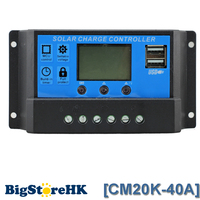 PWM 40A Solar Controller 12V 24V Solar Panel Battery Charge Regulator with Big LCD 5V USB Adjustable Parameter New Arrival
