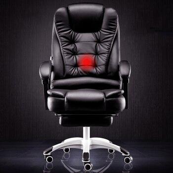 Computer home office reclining massage boss lift  1