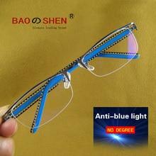 blue light blocking glasses anti glare for computer filter oprawki korekcyjne lentes gaming