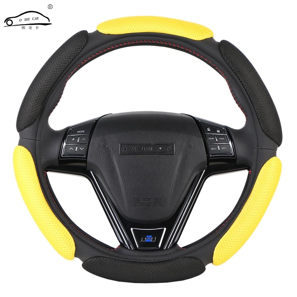Anti-slip Steering Wheel Cover 3D design/Mesh Breathable Automobile Steering-Wheel Protector Universal 38cm for Car,Truck,SUV, недорого