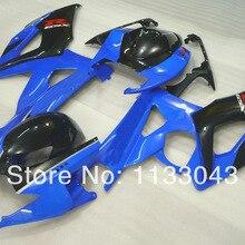Мотоциклетный вставной обтекатель комплект для SUZUKI GSX-R1000 GSX R1000 GSXR 1000 K5 05 06 K5 05-06 синий R436 GSXR1000 2005 2006 обтекатели