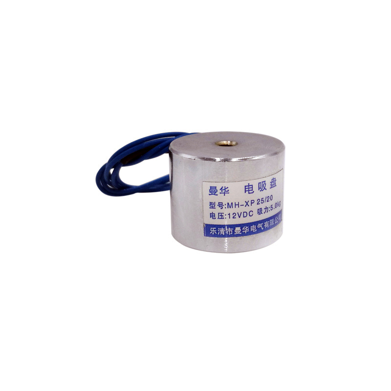 YXQ DC12V 250N Force 0.33A Lifting Magnet Electromagnet Solenoid Holding Electric Sucking Disc,40/×20mm