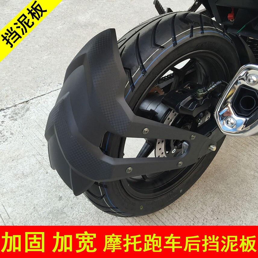 Rear Motorcycle Fenders Mudguards for Honda CBR300R CFMOTO Horizon CB190R Ninja KTM/YCR Kawasaki Z250 пылесос iclebo arte carbon ycr m05 10