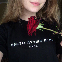 Женская футболка с буквенным принтом «Flowers Are Better Than Bullets», хипстерский Топ Trumblr Quotes Grunge, футболка, одежда