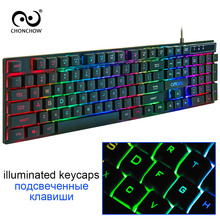 Wired Illuminated Gaming Keyboard Free RU/ES/FR/HE Layout Sticker USB Computer Pro Gamer Games Mechanical Feel