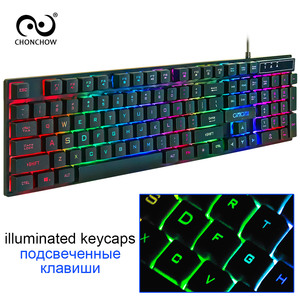 Wired Illuminated Gaming Keyboard Free RU/ES/FR/HE Layout Sticker USB Wired Computer Pro Gamer Keyboard Games Mechanical Feel(China)