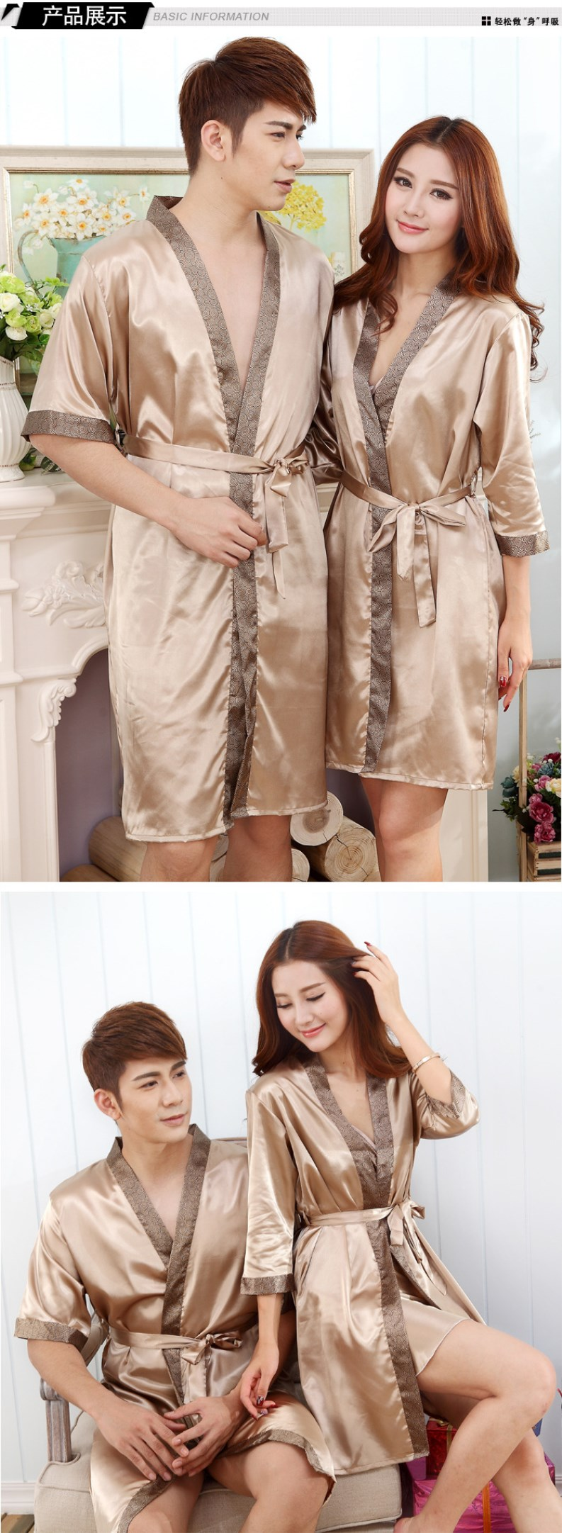 a99d68be13 Summer Satin Silk Couple Robes Men and Women Faux Silk Short Sleeve Sexy  Thin Bathrobe Hotel ...