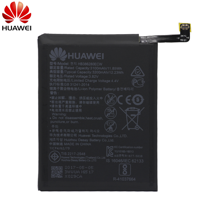 Hua Wei Original Phone Battery HB386280ECW For Huawei Honor 9 P10 Ascend P10 Replacement Battery 3200mah