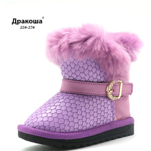 Apakowa New Toddler Girls Boots Warm Plush Snow Ankle Boots for Girls Winter Patch Fur Decoration Children's Shoes Eur 22-27(China)