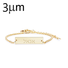 3UMeter Brand Baby 25*6 mm Bar Bracelet Custom Engraved Name Personalized Initial For Etsy eBay Supplier