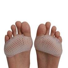 1 пара силиконовых мягких подушечек, обувь на высоком каблуке, Нескользящие, защищают от боли, забота о ногах, невидимые гелевые стельки на полярда