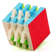LeadingStar 7X7 Colorful Magic Cube Brain Teaser Adult Releasing Pressure Puzzle Speed Cube For Children Gift  Education Toy
