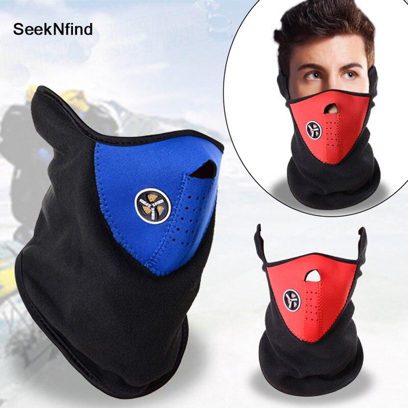 Уличная спортивная велосипедная маска для лица ветрозащитный велосипедный велосипед Лыжный Сноуборд зимний шарф для защиты шеи теплая мас...