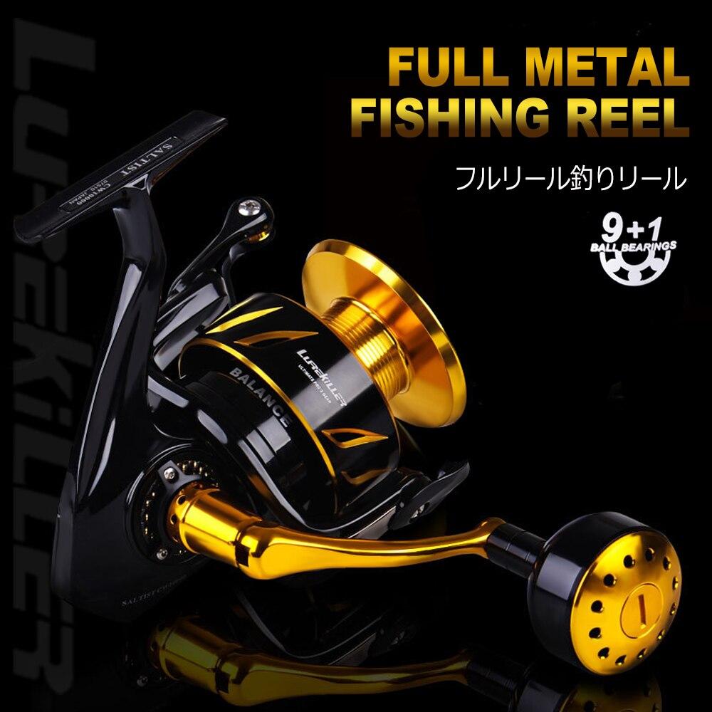 Lurekiller moulinet de pêche en eau salée filature moulinet de pêche bobine en alliage 10BB 35kgs puissance de traînée fabriqué au japon
