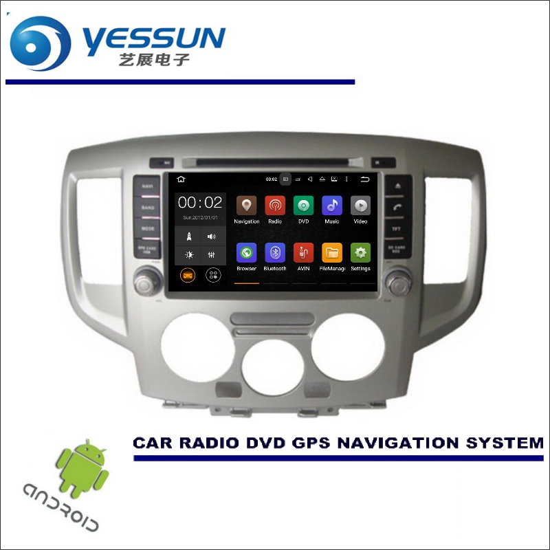 yessun for nissan nv200 2009 2016 cd dvd gps player navi. Black Bedroom Furniture Sets. Home Design Ideas