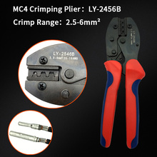 LY-2546B Photovoltaic Solar MC4 Connector crimping plier set electric terminal crimping tools 2.5-6mm²(14-10AWG)hand tool стоимость