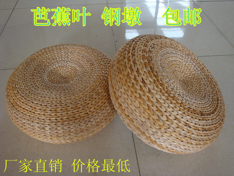 q guangzhou iee banana leaf sit pier straw yoga stool stools straw crafts straw storage baskets