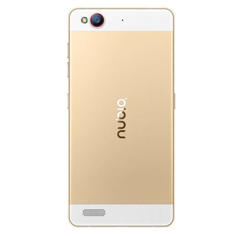 Original ZTE Nubia My Prague Mobile Phone 5.2'' Snapdragon 615 Quad Core 2GB 3GB RAM 16GB 32GB ROM Android 5.0