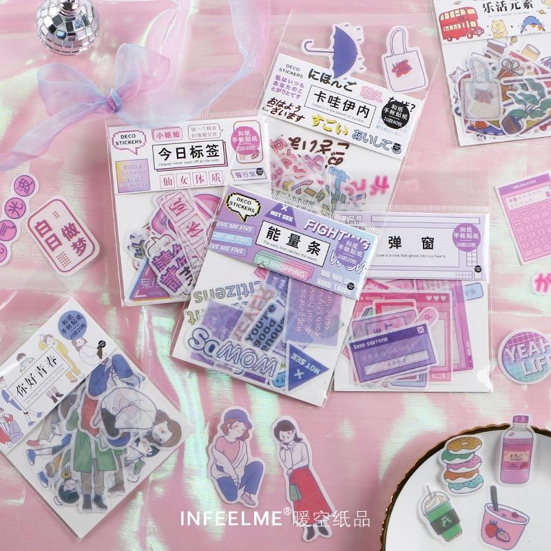 20pcs\Kawaii Harajuku Sticker Pack Art Cute Only Beautiful Girl Decoration Sticker Diy Sticker Student Diary Office Supplies