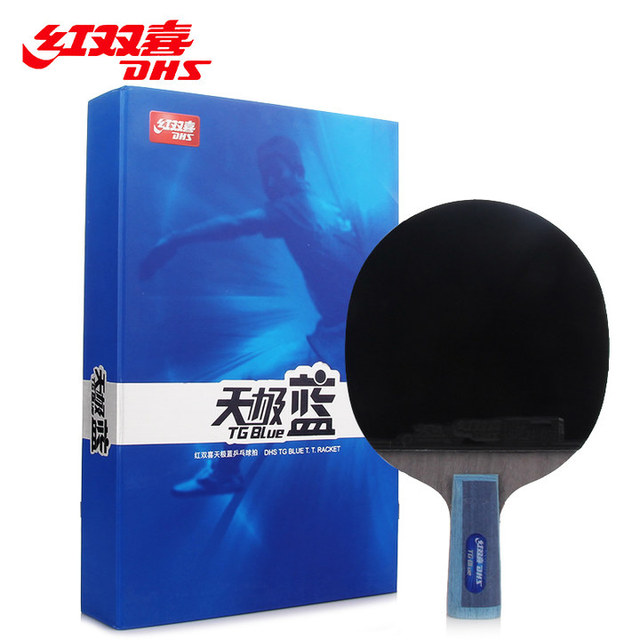DHS Original TG BLUE Gift Set Table Tennis Racket With Skyline 3 (TG 3) BLUE  SPONGE + TinArc Rubber + Bag Case Ping Pong Bat 55d04489c96a7