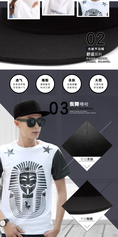 Hip Hop Snapback Caps Size 6 to 8 10
