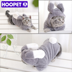 HOOPET Pet Dog Cat Warm Four Feet and Two Feet Lovely Bunny Costume Autumn and Winter