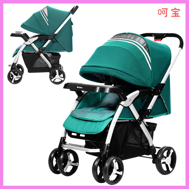 HOPE Baby Pusher Can Sit Lie on High Landscape Baby Carriage Shock Absorber Ultra Folding Four Wheels Stroller Travel Trolley pouch four wheels travel baby stroller high landscape portable can sit lie lightweight summer folding baby carriage pram 0 3 y