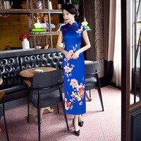 วินเทจปุ่มสไตล์จีนสตรีซาตินQipaoพิมพ์ดอกไม้ยาวCheongsam