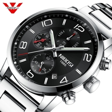 NIBOSI Relogio Masculino Watch Men Fashion Casual Waterproof Quartz Military Stainless Steel Sports Watches Man Clock Mens Watch медвежонок помпон на затерянном острове