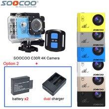 SOOCOO C30R 4 К Wi-Fi Спорт Действий Камеры Гироскопа с Пульта дистанционного управления Водонепроницаемый Мини Спорт DV + 2 Шт. Дополнительных аккумулятор + Двойной Зарядное Устройство