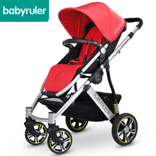 Babyruler baby stroller baby car baby portable folding child cart shock absorbers