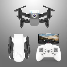 RC Airplanes 2.4Ghz,No camera, 30W Pixel ,200W Pixel,Foldable HD lens aerial photography VR mode Remote Control Toy USB charging