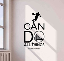 Stephen Curry Wall Decal I Can Do All Things Quote Sports Gym Sayings Basketball Vinyl Sticker Decor Poster Art Mural Print J003