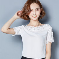 New 2017 Plus Size embroidery Women blouses Ladies solid White hollow out Female blouses short sleeve women tops blusas 816H