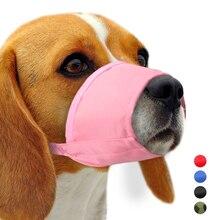 Нейлоновая намордник для собак, мышь для укуса, дышащая сетка, не лает, мордочки для собак, маска для маленьких, средних и больших собак