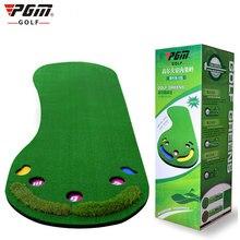 PGM Golf Putting Mat Artificial Grass Carpet Professional Practice Indoor Golf Putter Trainer Carpet Big Feet Golf Trainer Mat