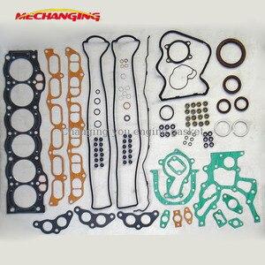Image 1 - For TOYOTA CROWN CS71 GX71 GA61 CELICA SOARER 1GGE 1GGEU GX71 Automotive Spare Parts Full Set Engine Gasket 04111 70050