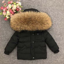 Children's thick down jacket for boys and girls short down jacket winter weather