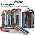 HRB RC リポバッテリー 2S 3S 4S 6S 11.1v 22.2v 5000mah 6000mah 3300mah 2200mah 4200mah 5200mah 7000mah バッテリ XT60-T ディーンズ