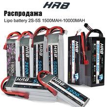 Распродажа аккумулятор hrb Lipo 2 S 3 S 4S 5S 6 S 7,4 V 11,1 V 14,8 V 1500 mah 2200 mah 3300 mah 4200 mah 5000 mah 5200 mah 6000 mah Батарея