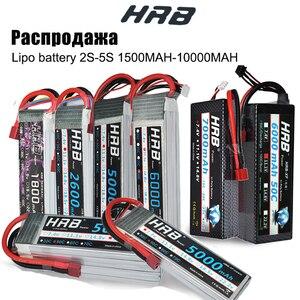Image 1 - HRB RC Lipo batterie 2S 3S 4S 6S 11.1v 22.2v 5000mah 6000mah 3300mah 2200mah 4200mah 5200mah 7000mah mah batterie XT60 T Deans prise