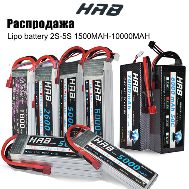 HRB batería Lipo 2S 3S 4S 6S, 11,1 v, 22,2 mah, 5000mah, 6000mah, 3300mah, 2200mah, 4200mah, 5200mah, 7000mah, XT60 T, enchufe decanos